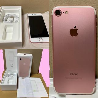 アイフォーン(iPhone)のiPhone7 Rose Gold 128GB(スマートフォン本体)