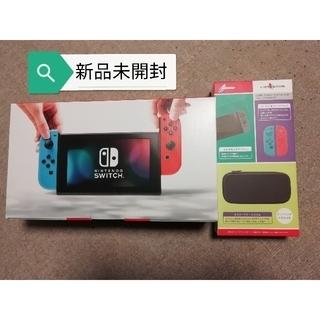 任天堂 - 1年保証あり、新品未開封【Nintendo switch +アクセサリーセット】