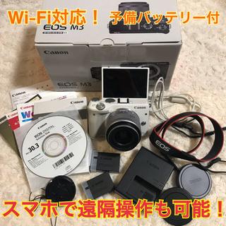キヤノン(Canon)のCanon ミラーレス一眼カメラ EOS M3 レンズキット予備バッテリー付(ミラーレス一眼)