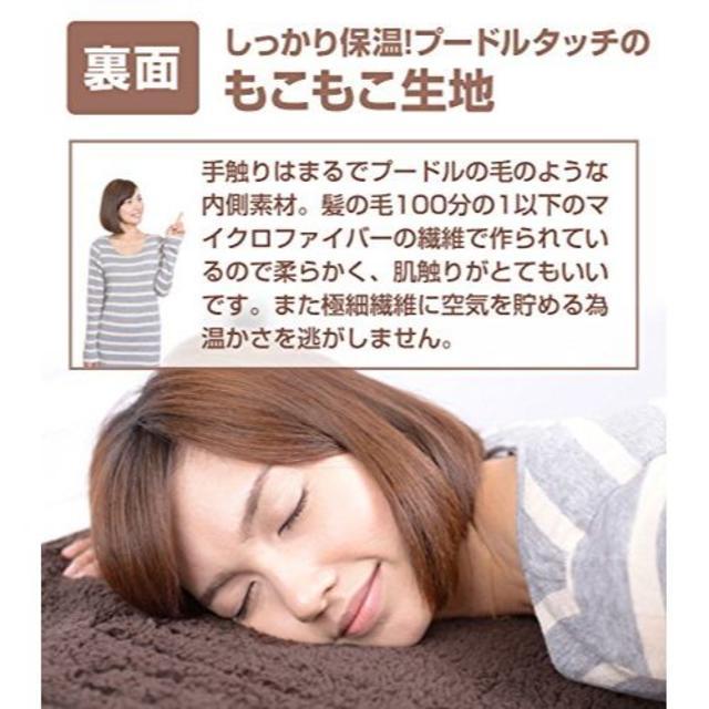 山善(ヤマゼン)の山善 電気毛布 電気掛・敷毛布(188×130cm) YMK-F43P スマホ/家電/カメラの冷暖房/空調(電気毛布)の商品写真