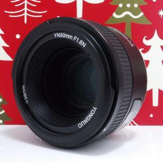 ★フルサイズ対応★新品★ニコン用 50mm/F1.8 単焦点レンズ☆ (レンズ(単焦点))