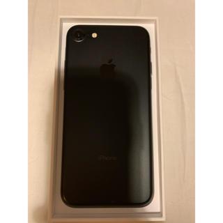 アイフォーン(iPhone)のiPhone7 128GB SIMロック解除済(スマートフォン本体)