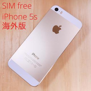 アップル(Apple)の海外版iPhone 5s  SIMフリー  gold(スマートフォン本体)