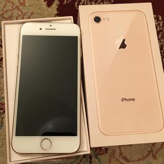 アイフォーン(iPhone)のiphone8 64GB 新品(スマートフォン本体)