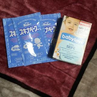 ベビー石鹸(その他)