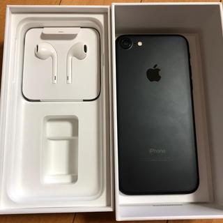 アイフォーン(iPhone)のiPhone7 32GB ブラック(スマートフォン本体)