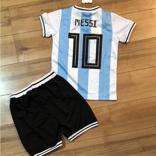 アルゼンチン  ユニフォーム 120cm(Tシャツ/カットソー)