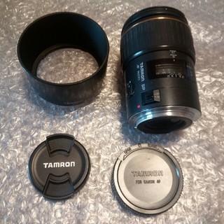 タムロン(TAMRON)のTAMRON AF90mm 1:2.8(レンズ(単焦点))