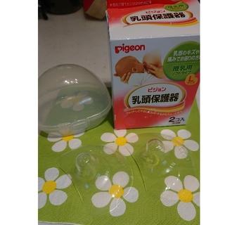 ピジョン(Pigeon)のPigeon 乳頭保護器 ソフトタイプ Lサイズ(その他)