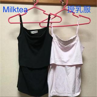 ムジルシリョウヒン(MUJI (無印良品))の授乳服 Milktea 黒キャミソール/ピンク レモール (マタニティトップス)