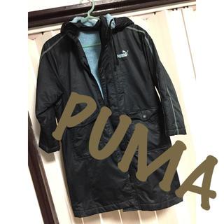 プーマ(PUMA)のプーマ♡防寒♡ボア♡ベンチコート♡130♡(コート)