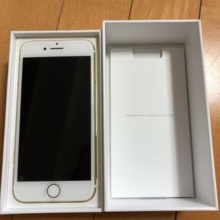 アイフォーン(iPhone)のiPhone7 ゴールド(スマートフォン本体)
