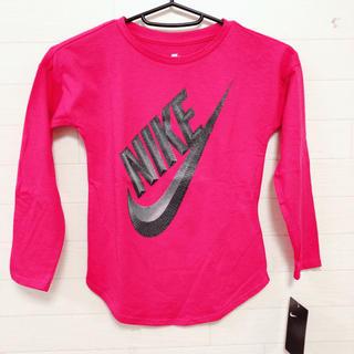 ナイキ(NIKE)の新品 120 NIKE★ナイキ ラメ ピンク 長袖ロンT ユニセックス(Tシャツ/カットソー)