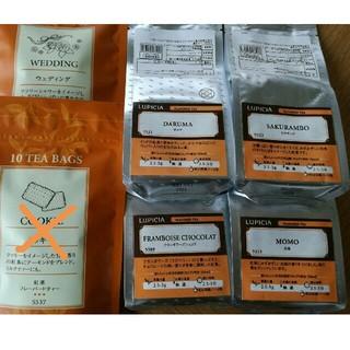 ルピシア(LUPICIA)のルピシア  フレーバードティー 5点  おまけつき サクランボ  白桃 フランボ(茶)