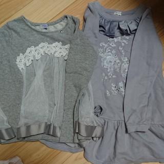 ジルスチュアート(JILLSTUART)のまき様☆専用(Tシャツ/カットソー)