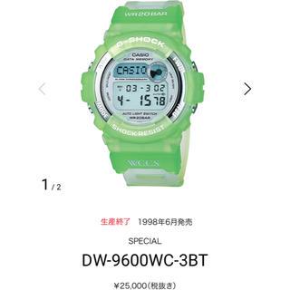 G-SHOCK - CASIO 腕時計 G-SHOCK DW-9600WC-3BT