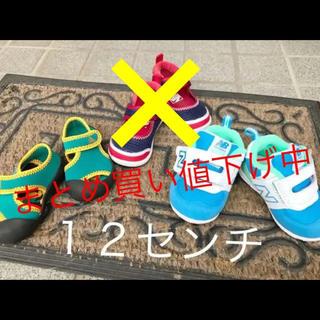 ニューバランス(New Balance)のニューバランス アディダス(スニーカー)