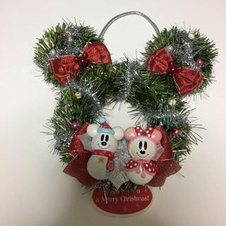 Disney - 13.14日限定 ディズニークリスマスリース
