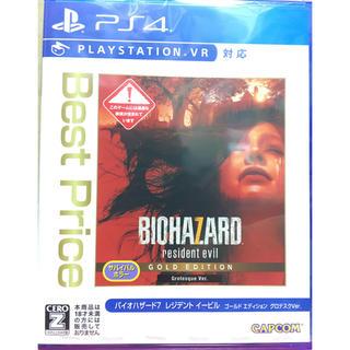 プレイステーション4(PlayStation4)の【送無料】新品 PS4 バイオハザード7 ゴールドエディション グロテスクVer(家庭用ゲームソフト)