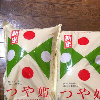 新米【つや姫】10kg山形県産(米/穀物)