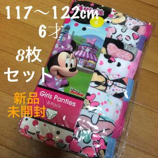 ディズニー(Disney)のキッズ  ショーツ ミニーマウス  6才(下着)