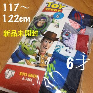 ディズニー(Disney)のキッズ  パンツ  トイストーリー 6才(下着)