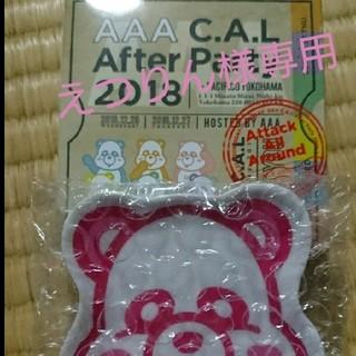 【えつりん様専用】えーパンダ ダイカットミニプレート  ピンク