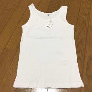 【新品タグ付き】タンクトップ 白 Mサイズ(タンクトップ)
