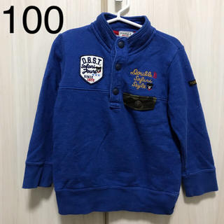 ダブルビー(DOUBLE.B)のused♡ミキハウス ダブルビー トレーナー 100cm ブルー(Tシャツ/カットソー)