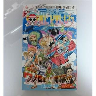 シュウエイシャ(集英社)のONE PIECE 91巻(少年漫画)