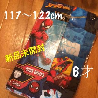 マーベル(MARVEL)のキッズ  パンツ スパイダーマン   6才(下着)