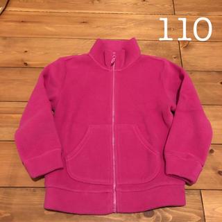 ユニクロ(UNIQLO)のユニクロ フリース パーカー 110 ピンク ジャンパー アウター 上着(ジャケット/上着)