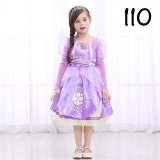 ディズニー(Disney)のソフィアドレス 小さなプリンセスソフィア 110(ドレス/フォーマル)