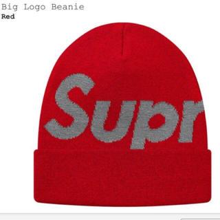 Supreme - supreme beanie