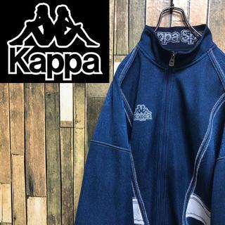 カッパ(Kappa)の【激レア】カッパkappa☆刺繍ロゴ入りステッチ切替総柄ロゴトラックトップ90s(ジャージ)