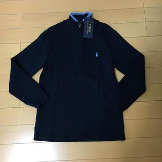 ポロラルフローレン(POLO RALPH LAUREN)の★ラルフローレン 長袖 セーター 140 ★(ニット)