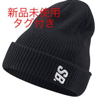 ナイキ(NIKE)のNIKE SB ビーニー ニット帽 ブラック(ニット帽/ビーニー)