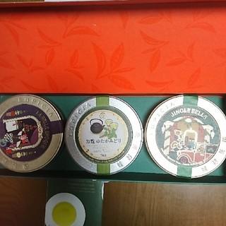 ルピシア 3缶セット 新品未使用(茶)