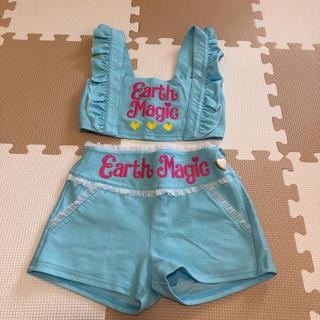 アースマジック(EARTHMAGIC)のコメント購入でプレゼントあり🌟アースマジックセットアップ  120  ♡美品♡(Tシャツ/カットソー)