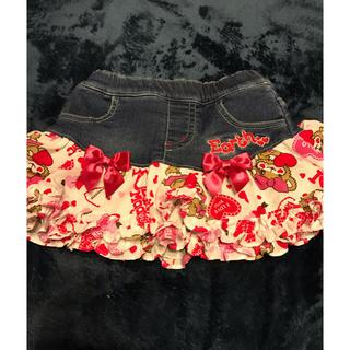 アースマジック(EARTHMAGIC)のスカート(スカート)