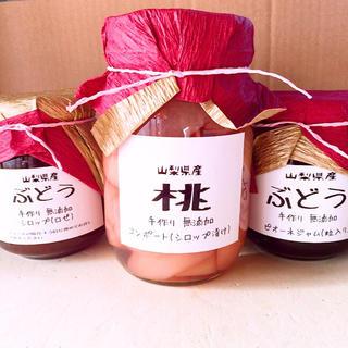 ウニ❤︎様専用ページ(缶詰/瓶詰)