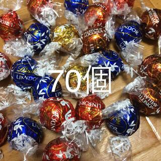 リンツ(Lindt)のリンツ チョコレート アソート  70個(菓子/デザート)
