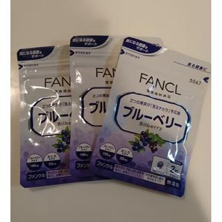 ファンケル(FANCL)のファンケル ブルーベリー(ビタミン)