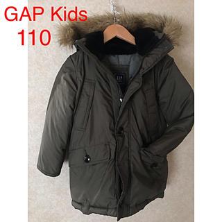 ギャップキッズ(GAP Kids)のGAP Kids ギャップキッズ 110 ファーフード付き ダウンジャケット (ジャケット/上着)