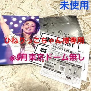 【未使用】安室奈美恵~Finall〜5月東京ドーム抜き2枚組(ミュージック)