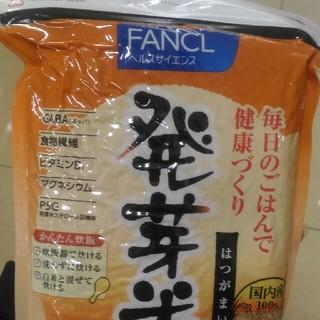 FANCL 発芽米 950g×5袋(米/穀物)