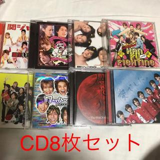 カンジャニエイト(関ジャニ∞)の関ジャニ∞ CD8枚セット(ポップス/ロック(邦楽))