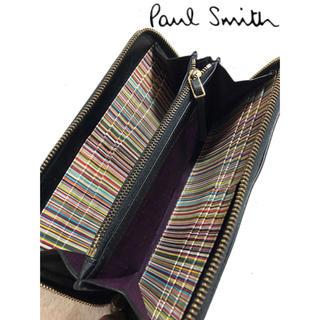 ポールスミス(Paul Smith)のPaul Smith 長財布 本革 黒 マルチストライプ ラウンドファスナー(長財布)