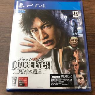 PlayStation4 - 【新品未開封】PS4 ジャッジアイズ 死神の遺言