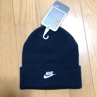 ナイキ(NIKE)のNIKE kidsサイズ ニット帽(帽子)